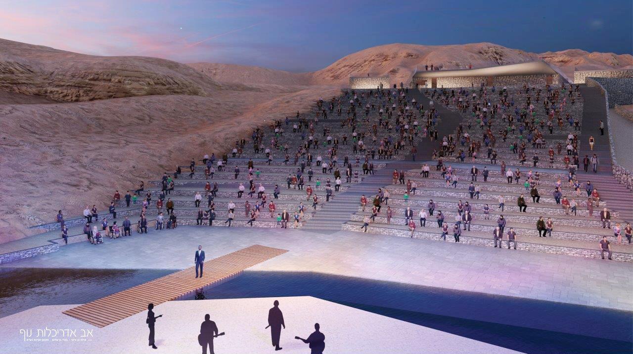 שיקום ופיתוח האמפיסטאר - מצפה רמון תמונה 1